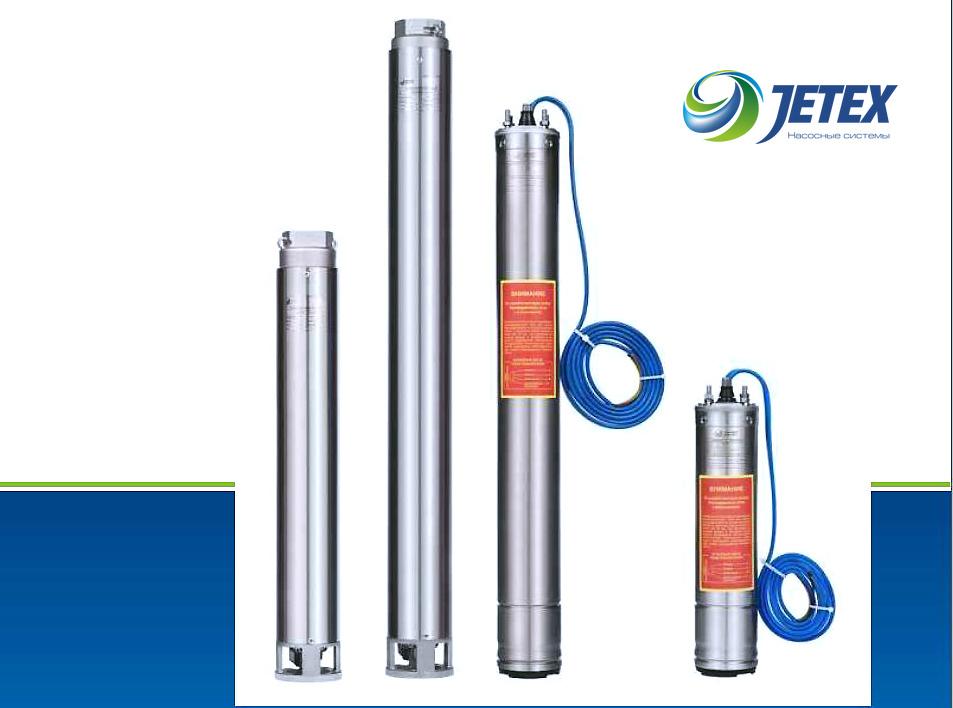 4-дюймовые  электронасосы центробежные скважинные